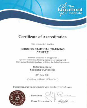 cosmos-certificate-fw
